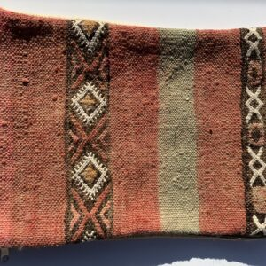 "One of a kind. Moroccan pillow made from antique hand woven rugs, 2 sided pillow - textured wool on one side and flat wool on the opposite. 19""x13.25"". SKU 143-07. $95. Insert $50"